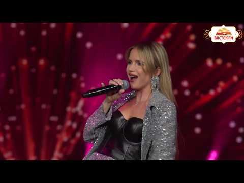 Юлия Михальчик – Снова и снова (концерт «Звезды Востока. Осенняя сказка», Vegas City Hall)