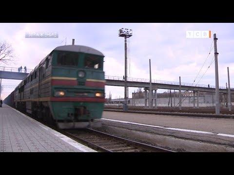 Как работает и зарабатывает Приднестровская железная дорога