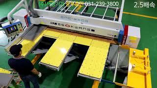 2020년형 서광기계 소형런닝쏘  CNC-3500