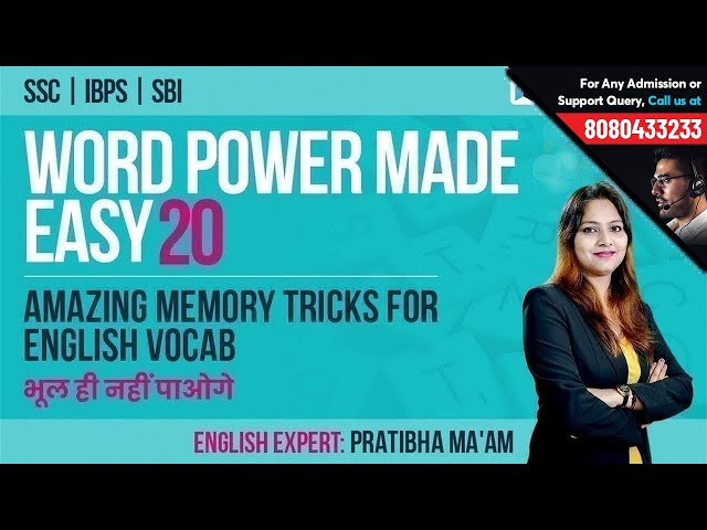 English Vocabulary Memory Tips in Hindi | Word Power Made Easy 20