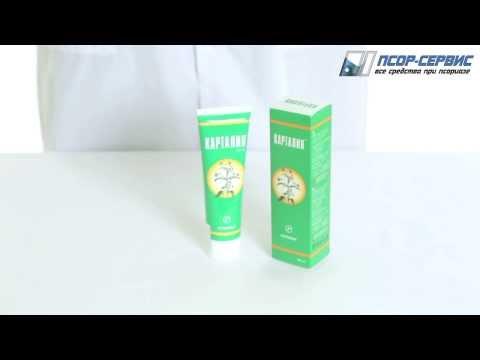 Аэрозоль и крем Цинокап: цена, отзывы при псориазе