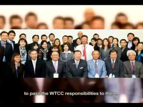 World Taiwanese Chambers of Commerce Held Annual Conference in Sydney