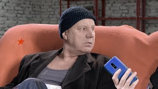 Бывший зэк узнал о существовании социальных сетей - Сериал ЮРЧИШИНЫ - лучшая комедия 2019