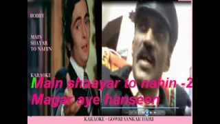 MAIN SHAYAR TO NAHIN KARAOKE WITH LYRICS