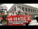 Protest movement growing in China