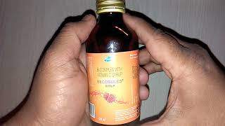 Becosules Syrup Uses and Benefits बीकोस्यूल्स सिरप के फायदे Review