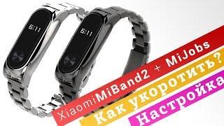 Распаковка  Xiaomi Mi Band 2 OLED Металлический ремешок MiJobs Metal Silver из Rozetka.com.ua
