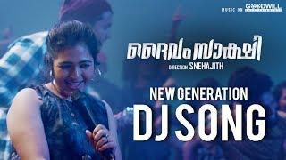 Daivam Sakshi Song | New Generation DJ Song | Bishoy Aniyan | Pushpalatha | Snehajith