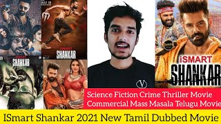 ISmart Shankar 2021 New Tamil Dubbed Movie Review by Critics Mohan   Sci-Fic Telegu Movie in Tamil