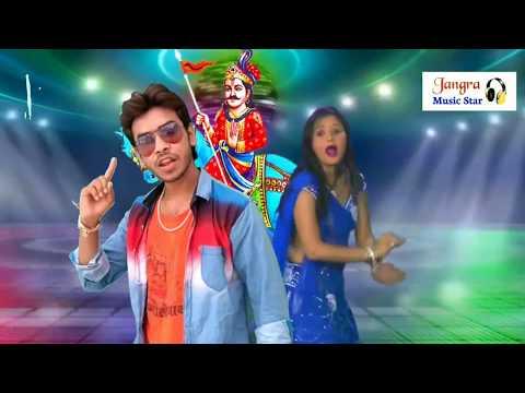 new haryanvi goga ji song | goga ji ka pyar | ramehar mehla & anjali raghav | bhagkti hd songs 2017