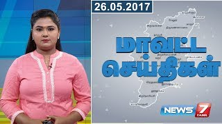 Tamil Nadu Districts News 26-05-2017 – News7 Tamil News