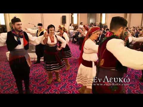 Συγκρότημα παραδοσιακών χορών Βαγγέλη Τζέλου