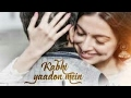 Download Kabhi yaado mein aao - Arijit singh | Palak Muchhal | New song 2017 | Random Cover MP3 song and Music Video