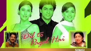 Gambar cover DIL DEEWANA HAI ( Singers, Udit Narayan & Lata Mangeshkar )