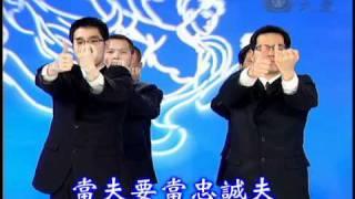 DaAiTV_隊形示範_5_懺悔業障_身三惡業.wmv thumbnail