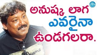 Anushka Shetty Went For Shopping Before Shoot - Prabhas Sreenu || Dil Se With Anjali