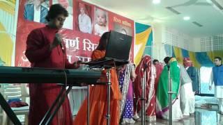 Swarna sidhi song kushal smita 9850097558/9960093910