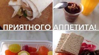 Дневник питания/ Великий пост /Сухоядение /неделя 3