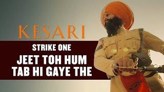 Kesari Strike 1  Dialogue Promo   Akshay Kumar   Parineeti Chopra   Anurag Singh   21st March