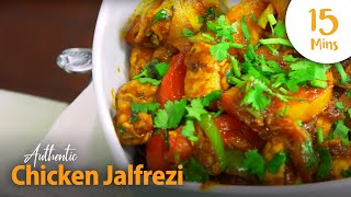 How to make an authentic Chicken Jalfrezi