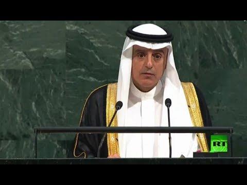 مباشر.. جانب من كلمة وزير الخارجية السعودي عادل الجبير أمام الجمعية العامة للأمم المتحدة  - نشر قبل 20 ساعة