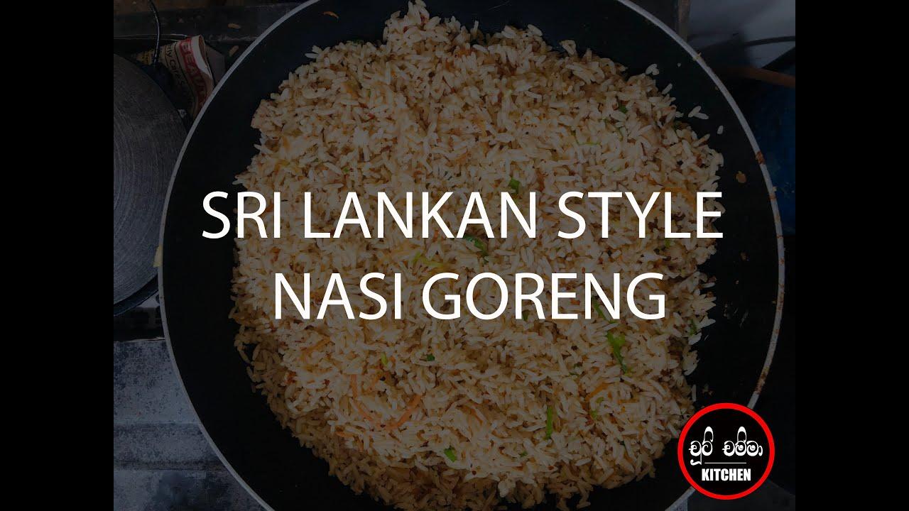 Nasi Goreng Recipe Sri Lankan Style පහස ව න න ස ග ර න ග ග දරද ම හද ගම Youtube