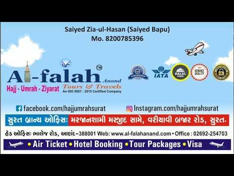 Hajj Umrah Surat | Al Falah Anand Tours & Travels - Surat Branch Office | Call - 8200785396