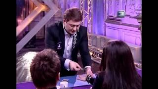 Удиви Меня - Ильдар Ягофаров