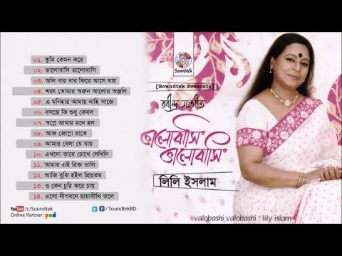Lily Islam - Valobashi Valobashi - A Collection of Rabindra Sangeet