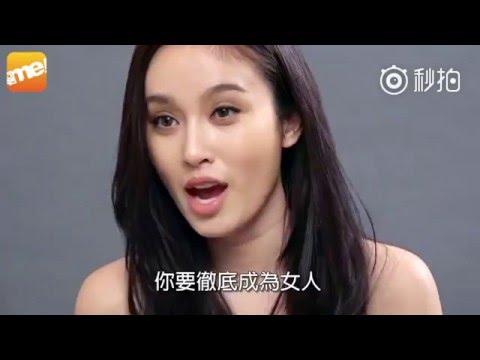 ปอย ตรีชฎา ให้สัมภาษณ์ภาษาอังกฤษกับนิตยสาร ME! Hong Kong