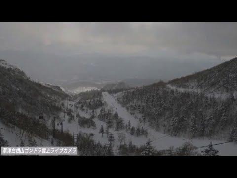 Volcano eruption, avalanche at Japan ski resort kills one