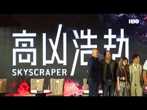 Dwayne Johnson SKYSCRAPER Hong Kong Full Press Conference