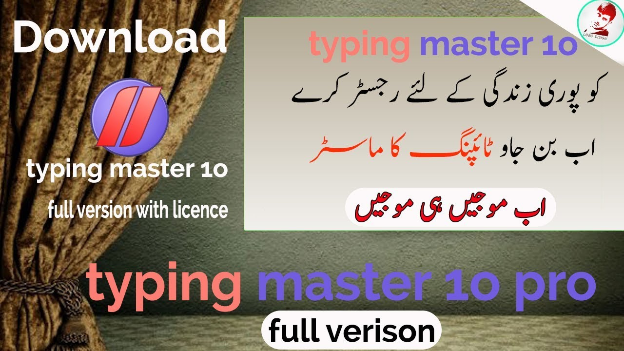 Typing master licence key and product key free download | peatix.