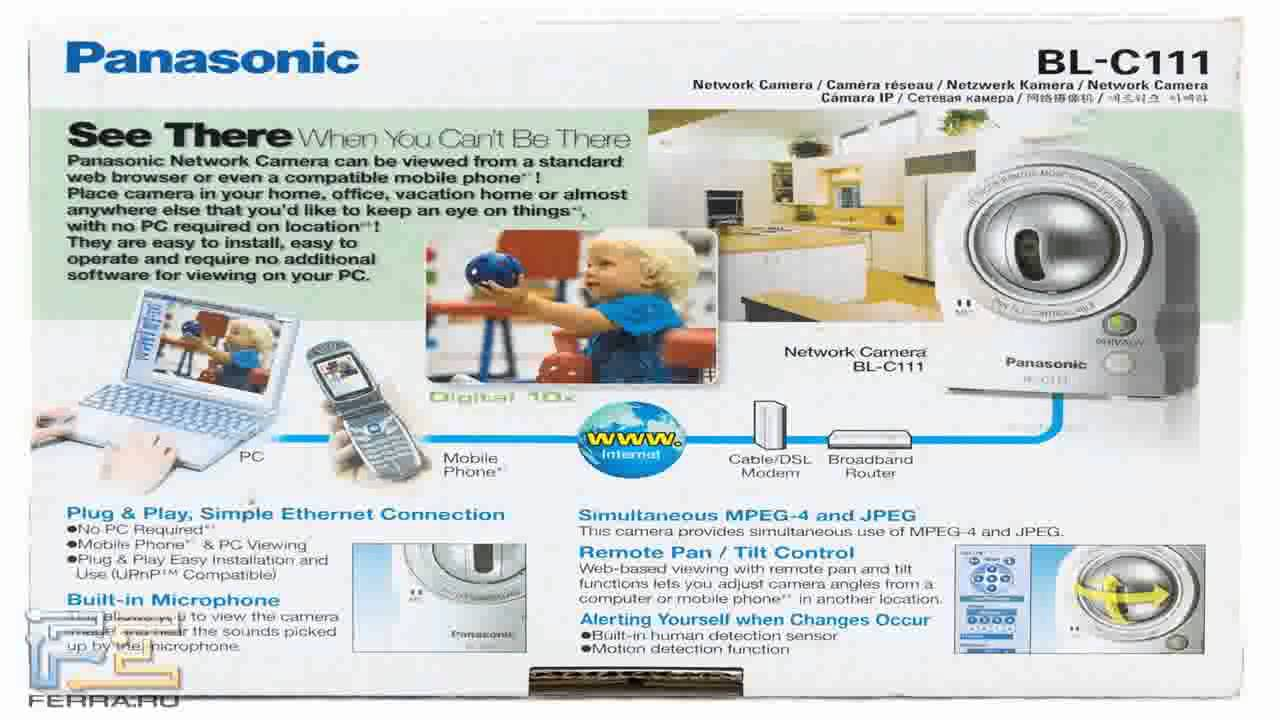 Panasonic BL-C111A Network Camera Drivers Download (2019)