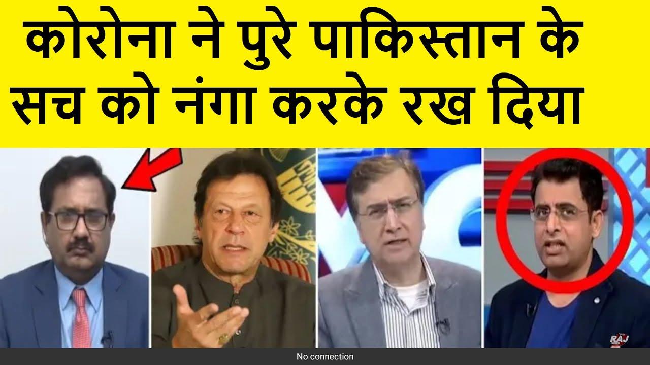 Bharat_Ki_Doulat_Dekh_Pak_Media_Ki_Fati_Aankhe_kaha_hum_bhikhariyon_ki_koum_hai
