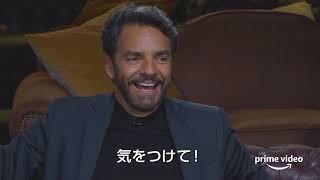 """""""逆輸入盤ドキュメンタル"""" 『LOL: HITOSHI MATSUMOTO Presents ドキュメンタル~メキシコ版~』 予告動画公開!Amazon Prime Video"""