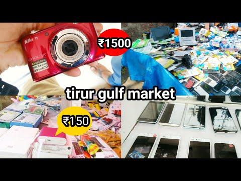 tirur mobile market cheap price mobile phone accessories