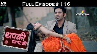 Thapki Pyar Ki - 6th October 2015 - थपकी प्यार की - Full Episode (HD)