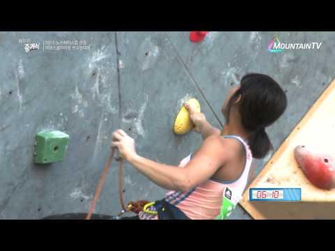 Kim Min Sun - 2015 Adidas Climbing Competition, Women's Lead