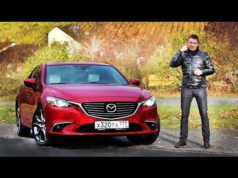 Mazda 6 2017 Заменит ПРЕМИУМ Неудачный Тест G Vectoring Control