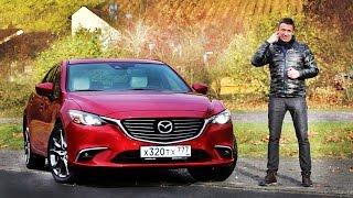 Mazda 6 2017 Заменит ПРЕМИУМ? / Неудачный Тест G Vectoring Control