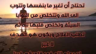 الراقي المغربي مراد ابو سليمان / نصيحة.