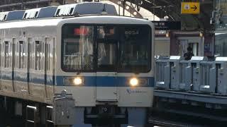 小田急8000形 急行「新宿」行き 梅ヶ丘駅通過