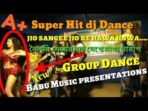 Jio Sangee jio Re Hawa Hawa  Main॥Dance Trup 2018 ॥Super Hit ॥Group Dance॥