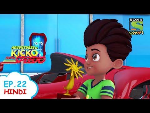 चमतकारी पतंग | Moral Stories for Children in Hindi | बच्चों की कहानियाँ | Kids Videos