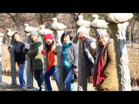 tour-korea-murah---trip-korea-december-2015---jalan-jalan-korea---super-junior