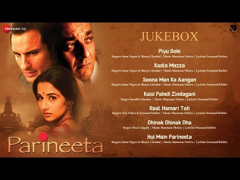 Parineeta - Full Movie Audio Jukebox | Saif Ali Khan, Vidya Balan & Sanjay Dutt