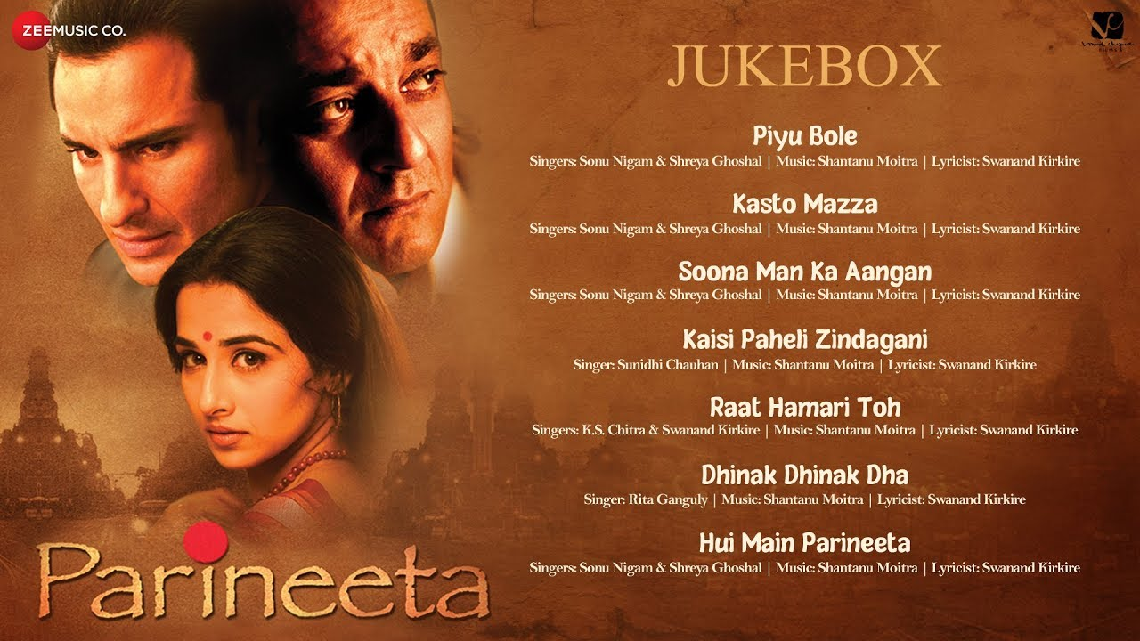 Parineeta - Full Movie Audio Jukebox | Saif Ali Khan, Vidya Balan & Sanjay Dutt