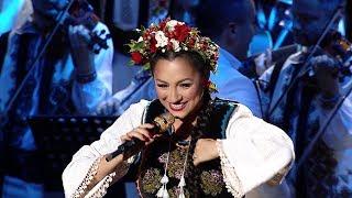 Download Andra - TRADITIONAL (Concert Integral @ Sala Palatului)