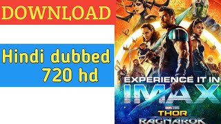 thor movie free download in hindi hd
